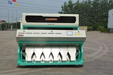 Barley Seeds CCD Color Optical Grader,Grading Machine,Color Sort Seeds