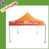 camping tent 3mx3m aluminum folding tent,high quality quick folding tent