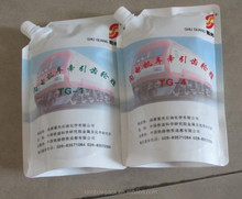 customized stand up lubrication oil packaging bag/engine oil packing pouch /machine oil packaging with spout