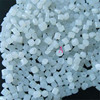 Polypropylene, Virgin or recycled PP granules, PP plastic raw material factory price
