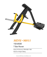 2015 HOT SALE---New Exercise Commercial Fitness Equipment/ Gym Equipment /T bar rower HDX-M811A