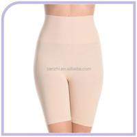 High Waist Postpartum Recovery Panties Tummy Forming Girdle Elastic Abdominal Shaper