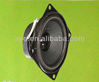 sale for 65mm 4ohm 10w name brand car speakers