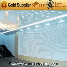 GRG fireproof decorative 3d wall panel/3d panel wall
