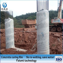construction material concrete curing agent with efficient moisturizing