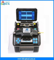 Portable Welding Machine BD809