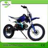 2015 Newest Dirt Bike 110CC Online Shopping/SQ-DB107