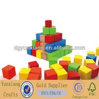 Children's toy blocks wooden blocks