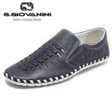 Moscow 2015 hot sale famous designer 100% genuine leather men's fashion casual soft low price wholesale mens casual shoes