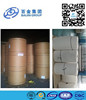 Bleached Pulp of Cotton Linter for Nitrocellulose Grade