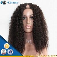 kinky curl clip in remy virgin brazilian hair half wig for black women