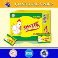 QW Halal bouillon cube chicken flavor OEM Bouillon cube, chicken halal cube
