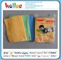 BD1061BT popular in Africa market Sprout towel quality napkin