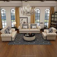 OSHINES FURNITURE factory directl sale wholesale italian cheap cream leather sofa set 112A