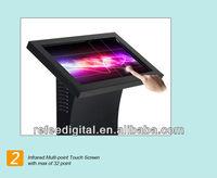 All in one KTV systems / karaoke / touch screen kiosk