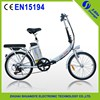 2015 hot selling cheap folding electric bike for sale
