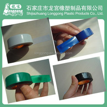 2015 new products 10 Yards PVC Insulating Tapes