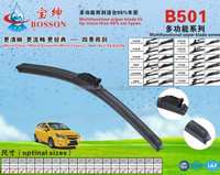 used cars for sale in germany factory cheap car wiper blade from china
