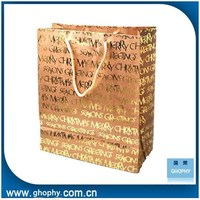 Side gusseted paper bag printing with window