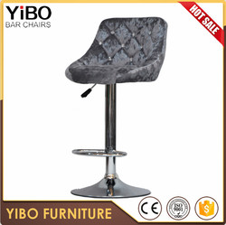 chair furniture pvc seat height adjustable chromed base bar chair stool anji