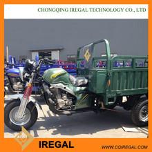 2015 China Motorcycle 250cc trike