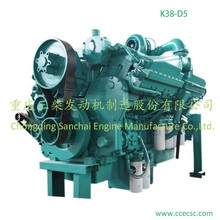 China Factory Sell CCEC KTA38 Diesel Engine