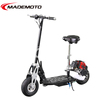 Folding Gas Motor Scooters Engine Powered Bicycle