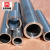 p11 p22 p5 p12 p9 p91 25crmo4 seamless alloy steel pipe