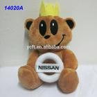14020A nissan carro logo realizada pelo urso de pelúcia
