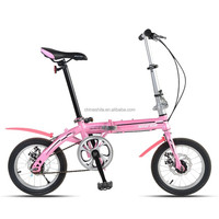 """14"""" Folding Bicycle Single Speed With High Carbon Steel Double Folding Frame"""