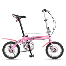 "14"" Folding Bicycle Single Speed With High Carbon Steel Double Folding Frame"