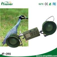 2013 hunting machine for decoy animal MP3 390 canada goose decoy