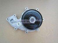 Foton auman auto parts water pump 5288908