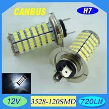 New arrival 120smd led fog light h7 fog light h7 canbus light with 12 months warranty