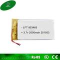 Li-ion de la batería 3.7v 2000 mah con muestras gratuitas
