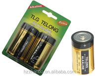 hot sale LR20 D UM1 1.5v alkaline battery
