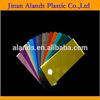 /p-detail/3mm-papel-kraft-fundido-de-color-hoja-de-acr%C3%ADlico-precio-300003733154.html