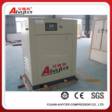 frequency screw air compressor direct driven variable