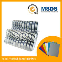 China Cheap price High quality pe protective plastic film for aluminum panel