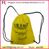 Free gift Sports Events show promotional drawstring bags