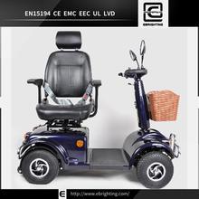 24v electric motor Leather seats BRI-S01 atv suzuki