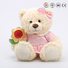 Cute soft animal plush gift toy bear with dress