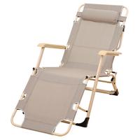 lightweight folding outdoor reclining chair