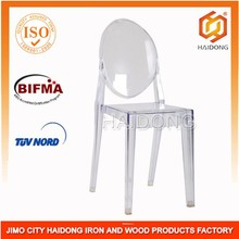 Acrylic Victoria Dining chair