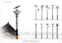 solar garden light high quality gaden lamp gaden light pole garden ultra bright led solar garden light