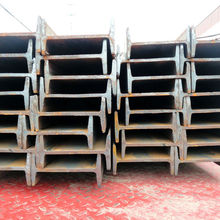 structural steel supplier for construction