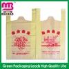 bright color printed epi 100% biodegradable shopping t-shirt bag