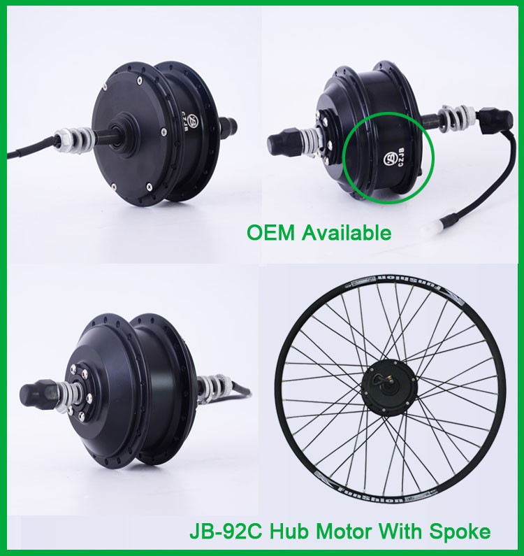 92C a high torque brushless bicycle electric wheel dc hub motor.jpg