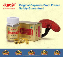 2015 Best Selling New Products Ganoderma Lucidum Extract Spore Oil Softgel