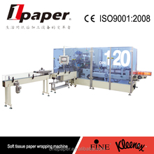OPR-120 Automatic soft tissue packing machine